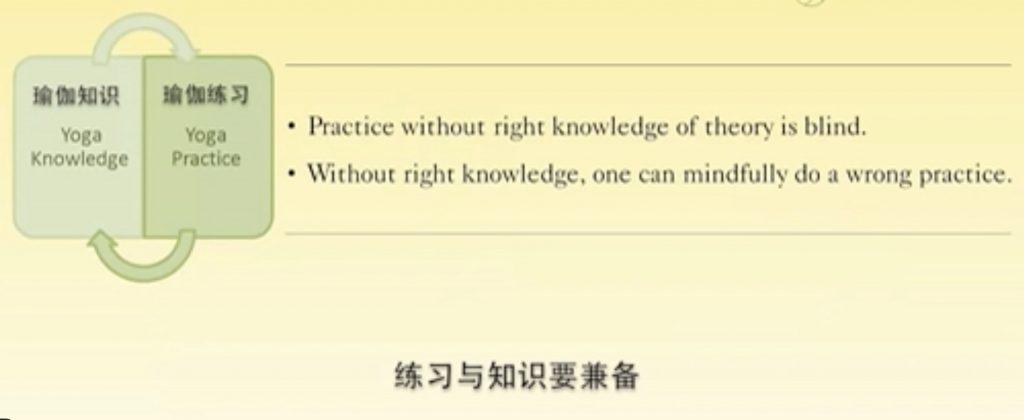 阿斯汤加瑜伽(Ashtanga Yoga)第一序列学习与实践笔记(五)